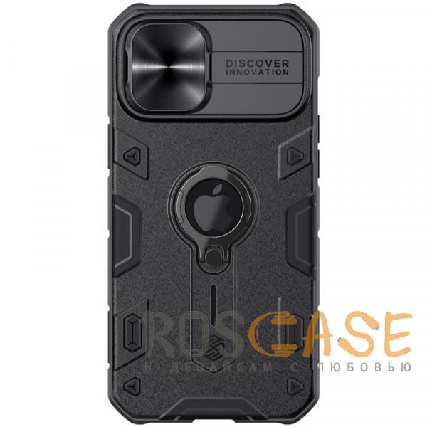 Фото Черный Nillkin CamShield Armor | Противоударный чехол с защитой камеры и кольцом для iPhone 12 Pro Max с отверстием под лого