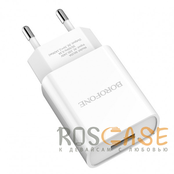 Фото Белый Borofone BA20A | Блок зарядки для телефона 1USB / 2.1A