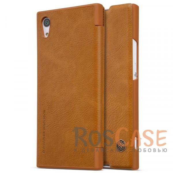 Чехол-книжка из натуральной кожи для Sony Xperia XA1 / XA1 Dual (Коричневый)Описание:бренд&amp;nbsp;Nillkin;разработан для Sony Xperia XA1 / XA1 Dual;материалы: натуральная кожа, поликарбонат;защищает гаджет со всех сторон;на аксессуаре не заметны отпечатки пальцев;карман для визиток и пластиковых карт;предусмотрены все необходимые функциональные вырезы;тонкий дизайн не увеличивает габариты девайса;тип: чехол-книжка.<br><br>Тип: Чехол<br>Бренд: Nillkin<br>Материал: Натуральная кожа