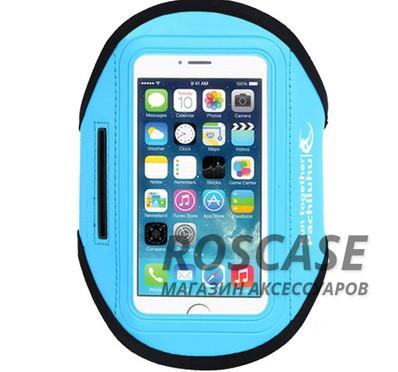 Неопреновый спортивный чехол на руку Sports Armband до 4.8 (Голубой)Описание:бренд Epikсовместимость - смартфоны с диагональю экрана до 4,8 дюйма;материал - неопрен;тип  -  чехол на руку.&amp;nbsp;Особенности:водоотталкивающий материал;прошит по периметру;компактный;защита от царапин;кармашки для мелочей;крепится на руку.<br><br>Тип: Чехол<br>Бренд: Epik<br>Материал: Неопрен