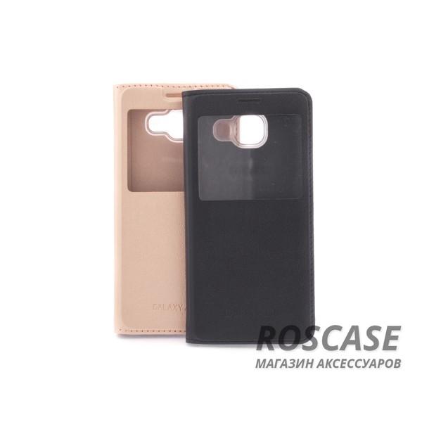 Защитный чехол-книжка с прочным пластиковым креплением и функцией подставки для Samsung A310F Galaxy A3 (2016)Описание:разработан компанией&amp;nbsp;Epik;идеально совместим с&amp;nbsp;Samsung A310F Galaxy A3 (2016);материалы: синтетическая кожа, пластик;тип: чехол-книжка.&amp;nbsp;Особенности:имеются все функциональные вырезы;не скользит в руках;окошко в обложке;защита от ударов и падений;превращается в подставку.<br><br>Тип: Чехол<br>Бренд: Epik<br>Материал: Искусственная кожа