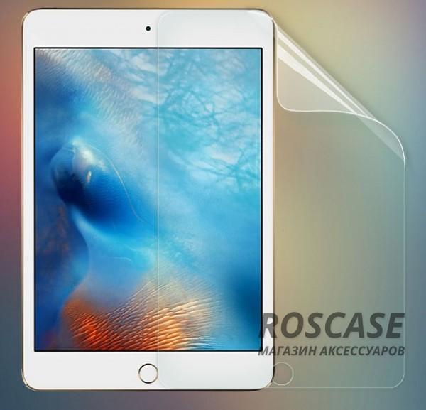 Защитная пленка Nillkin для Apple iPad mini 4 (Матовая)Описание:компания разработчик: Nillkin;совместимость с устройствами: Apple iPad Mini 4;материал, использованный для производства: полимер;модификация: защитное покрытие.Особенности:уникальное ультратонкое покрытие;надежная защита дисплея устройства;высокое качество материала изготовления;сверхчувствительная пропускная способность.<br><br>Тип: Защитная пленка<br>Бренд: Nillkin