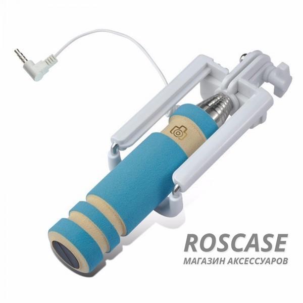 Изображение Синий Телескопический Mini монопод для селфи (кабель 3,5) (13.8см - 48см)