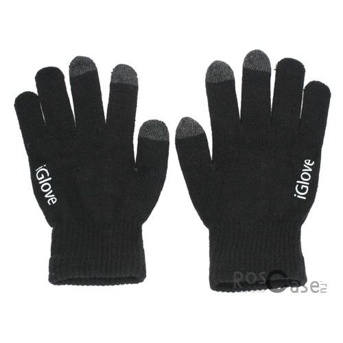 Емкостные перчатки iGlove (Черный)Описание:бренд - iGlove;предназначены для работы с сенсорным экраном;материал - шерсть, акрил;тип - емкостные перчатки.Особенности:возможность управлять гаджетом в перчатках;теплая защита для рук;вставки из серебряной нити, которая пропускает тепло;универсальный размер;свойства не теряются даже, если они намокнут.<br><br>Тип: Общие аксессуары<br>Бренд: Epik