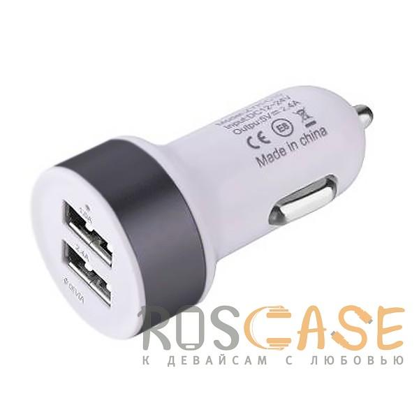 Автомобильное зарядное устройство с 2 USB портами (2.1A) (Белый / Черный) Epik