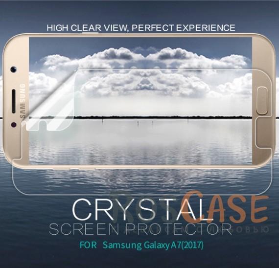 Прозрачная глянцевая защитная пленка на экран с гладким пылеотталкивающим покрытием для Samsung A720 Galaxy A7 (2017)Описание:бренд&amp;nbsp;Nillkin;совместимость - Samsung A720 Galaxy A7 (2017);материал: полимер;тип: прозрачная пленка.<br><br>Тип: Защитная пленка<br>Бренд: Nillkin