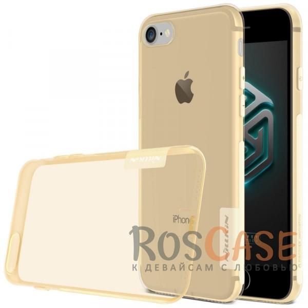 """Изображение Золотой (прозрачный) Nillkin Nature   Силиконовый чехол для Apple iPhone 7 / 8 (4.7"""")"""