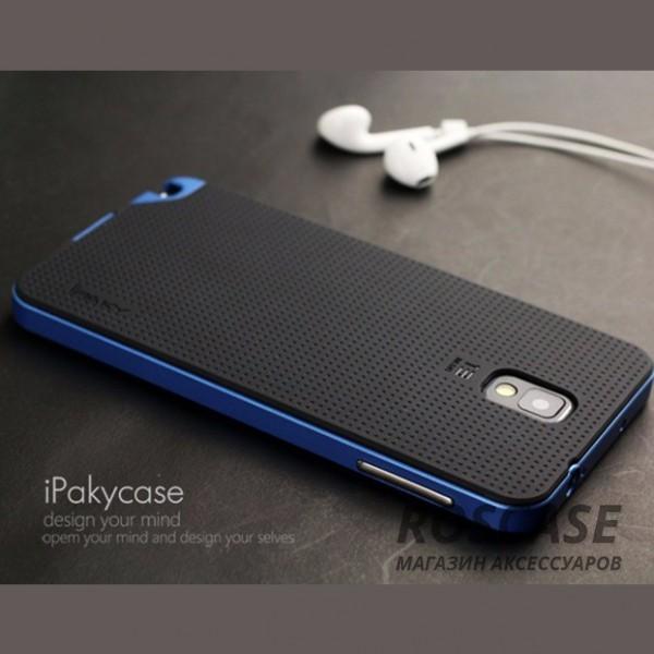 Чехол iPaky TPU+PC для Samsung N9000/N9002 Galaxy Note 3 (Черный / Синий)Описание:компания разработчик: iPaky;совместимость с устройством модели: Samsung N9000/N9002 Galaxy Note 3;материал изделия: термопластический полиуретан, поликарбонат;конфигурация: накладка-бампер.Особенности:высокий класс прочности и износоустойчивости;матовая точечная текстура;легко и надежно фиксируется на смартфоне;имеет все необходимые функциональные вырезы.<br><br>Тип: Чехол<br>Бренд: Epik<br>Материал: TPU