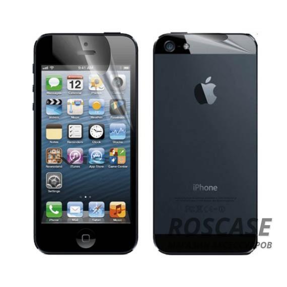фото защитная пленка Epik (на обе стороны) для Apple iPhone 5/5S/5SE