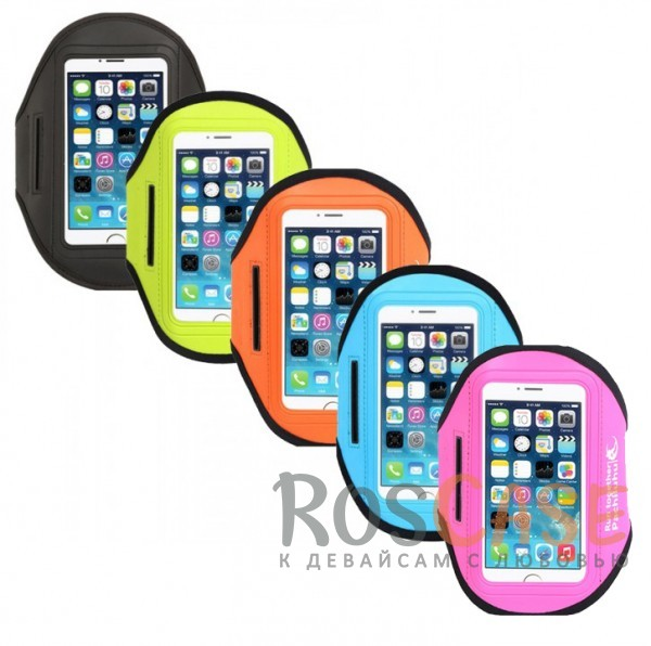 "Спортивный чехол на руку ""Sports Armband"" для телефона 4.8-5.8 дюйма"
