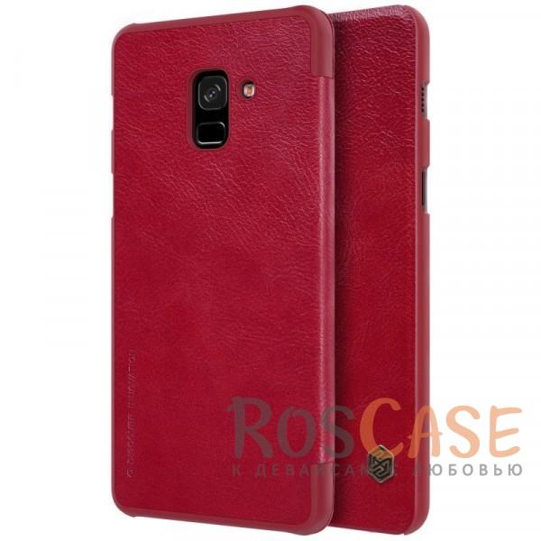 Nillkin Qin натур. кожа | Чехол-книжка для Samsung A730 Galaxy A8+ (2018) (Красный)Описание:разработан для Samsung A730 Galaxy A8+ (2018);материалы: натуральная кожа, поликарбонат;защищает гаджет со всех сторон;на аксессуаре не заметны отпечатки пальцев;карман для визиток;предусмотрены все необходимые вырезы;тонкий дизайн не увеличивает габариты девайса;тип: чехол-книжка.<br><br>Тип: Чехол<br>Бренд: Nillkin<br>Материал: Натуральная кожа