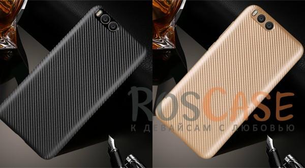 Матовый силиконовый чехол Origin Textured с текстурированной поверхностью под карбон для Xiaomi Mi 6Описание:накладка предназначена для Xiaomi Mi 6;материал - термополиуретан;покрытие имитирует текстуру карбона;защищает от ударов;на чехле не заметны отпечатки пальцев;накладка устойчива к появлению царапин;матовая фактура не скользит в руках;защита камеры от царапин;в наличии все вырезы.<br><br>Тип: Чехол<br>Бренд: Epik<br>Материал: TPU