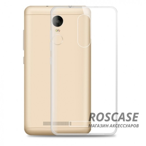 Ультратонкий силиконовый чехол Ultrathin 0,33mm для Xiaomi Redmi Note 3 / Redmi Note 3 ProОписание:бренд:&amp;nbsp;Epik;совместим с Xiaomi Redmi Note 3;материал: термополиуретан;тип: накладка.&amp;nbsp;Особенности:ультратонкий дизайн - 0,33 мм;прозрачный;эластичный и гибкий;надежно фиксируется;все функциональные вырезы в наличии.<br><br>Тип: Чехол<br>Бренд: Epik<br>Материал: TPU