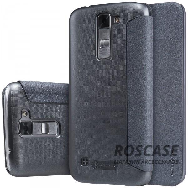 Кожаный чехол (книжка) Nillkin Sparkle Series для LG K7 X210 (Черный)Описание:бренд&amp;nbsp;Nillkin;изготовлен для LG K7 X210;материал: искусственная кожа, поликарбонат;тип: чехол-книжка.Особенности:не скользит в руках;защита от механических повреждений;не выгорает;блестящая поверхность;надежная фиксация.<br><br>Тип: Чехол<br>Бренд: Nillkin<br>Материал: Искусственная кожа