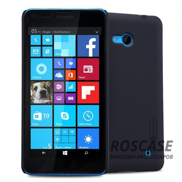 Чехол Nillkin Matte для Microsoft Lumia 640 (+ пленка) (Черный)Описание:производитель - компания&amp;nbsp;Nillkin;материал - поликарбонат;совместим с Microsoft Lumia 640;тип - накладка.&amp;nbsp;Особенности:матовый;прочный;тонкий дизайн;не скользит в руках;не выцветает;пленка в комплекте.<br><br>Тип: Чехол<br>Бренд: Nillkin<br>Материал: Поликарбонат