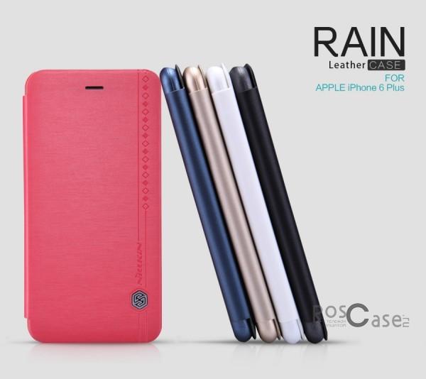 Кожаный чехол (книжка) Nillkin Rain Series для Apple iPhone 6/6s plus (5.5) (+ пленка)Описание:производитель  -  компания&amp;nbsp;Nillkin;совместимость - Apple iPhone 6/6s plus (5.5);материалы  -  искусственная кожа, поликарбонат;форма  -  чехол-книжка.&amp;nbsp;Особенности:в наличии все функциональные вырезы;надежная система крепления;тонкий и легкий;пленка в комплекте;защита от ударов и царапин;необычный дизайн.<br><br>Тип: Чехол<br>Бренд: Nillkin<br>Материал: Искусственная кожа