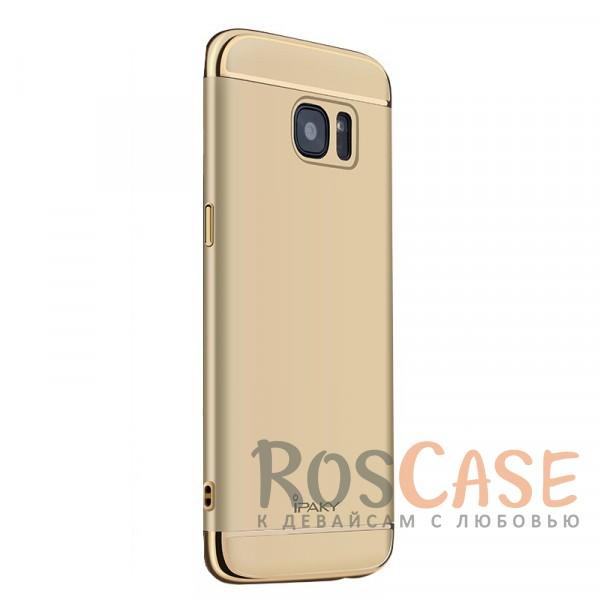 Чехол iPaky Joint Series для Samsung G930F Galaxy S7 (Золотой)Описание:совместим с Samsung G930F Galaxy S7;бренд - iPaky;материал - поликарбонат;тип - накладка.<br><br>Тип: Чехол<br>Бренд: Epik<br>Материал: Поликарбонат