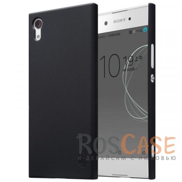 Матовый чехол для Sony Xperia XA1 / XA1 Dual (+ пленка) (Черный)Описание:бренд&amp;nbsp;Nillkin;совместим с Sony Xperia XA1 / XA1 Dual;материал: поликарбонат;рельефная фактура;тип: накладка;в наличии все функциональные вырезы;закрывает заднюю панель и боковые грани;не скользит в руках;защищает от ударов и царапин.<br><br>Тип: Чехол<br>Бренд: Nillkin<br>Материал: Поликарбонат