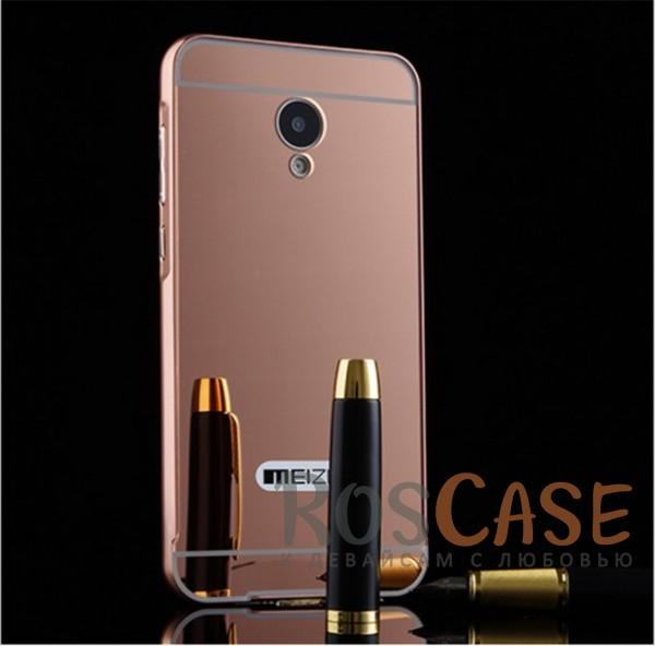 Металлический бампер с акриловой вставкой с зеркальным покрытием для Meizu M2 / M2 mini (Розовый)Описание:разработан для Meizu M2 / M2 mini;материалы - металл, акрил;тип - бампер с задней панелью.<br><br>Тип: Чехол<br>Бренд: Epik<br>Материал: Металл