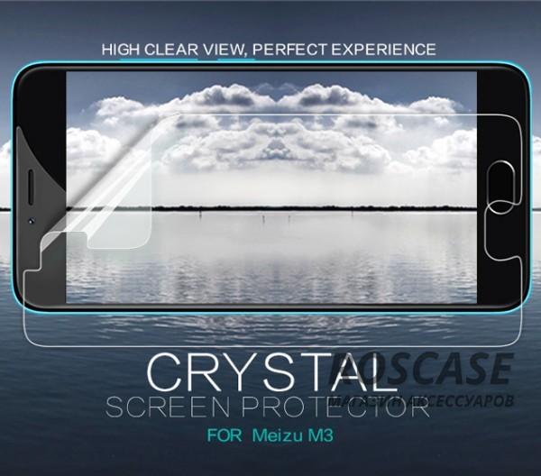 Защитная пленка Nillkin Crystal для Meizu M3 / M3 mini / M3s (Анти-отпечатки)Описание:компания-изготовитель - &amp;nbsp;Nillkin;разработана для Meizu M3 / M3 mini / M3s;материал: полимер;тип: прозрачная.&amp;nbsp;Особенности:все функциональные вырезы в наличии;ультратонкая;улучшает четкость изображения;свойство анти-отпечатки;не притягивает пыль.<br><br>Тип: Защитная пленка<br>Бренд: Nillkin
