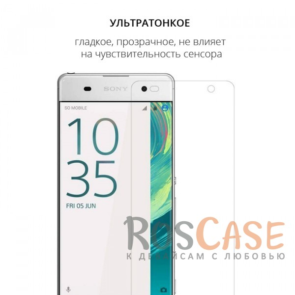 Фотография Прозрачное защитное стекло с закругленными краями и олеофобным покрытием для Sony Xperia XA / XA Dual