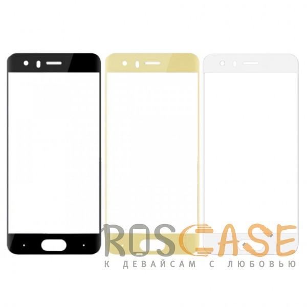 Фото Защитное стекло с цветной рамкой на весь экран для Huawei Honor 9