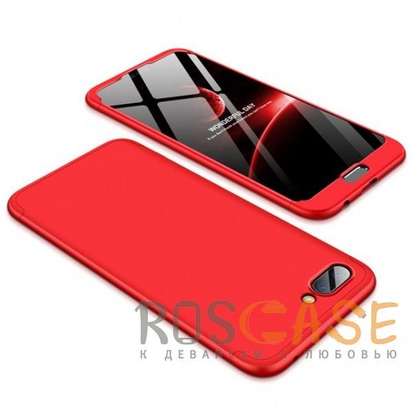 GKK LikGus 360° | Двухсторонний чехол для Huawei Honor 10 с защитными вставками (Красный)