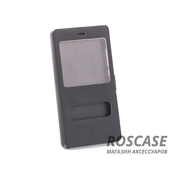 Защитный чехол-книжка с прочным пластиковым креплением и функцией подставки для Huawei P8 Lite (Черный)Описание:бренд&amp;nbsp;Epik;совместимость: Huawei P8 Lite;материал: искусственная кожа;тип: чехол-книжка.&amp;nbsp;Особенности:фиксация обложки магнитной застежкой;все функциональные вырезы в наличии;защита от ударов и падений;не скользит в руках;окошки в обложке;трансформируется в подставку.<br><br>Тип: Чехол<br>Бренд: Epik<br>Материал: Искусственная кожа