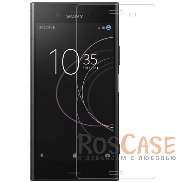 Ультратонкое антибликовое защитное стекло с олеофобным покрытием анти-отпечатки для Sony Xperia XZ1 / XZ1 Dual (Прозрачное)Описание:компания&amp;nbsp;Nillkin;подходит для Sony Xperia XZ1 / XZ1 Dual;материал: закаленное стекло;защита экрана от царапин и ударов;свойство анти-отпечатки;свойство анти-блик;ультратонкое - 0,2 мм;закругленные края 2,5D;размеры стекла - 143,5*64,5 мм..<br><br>Тип: Защитное стекло<br>Бренд: Nillkin