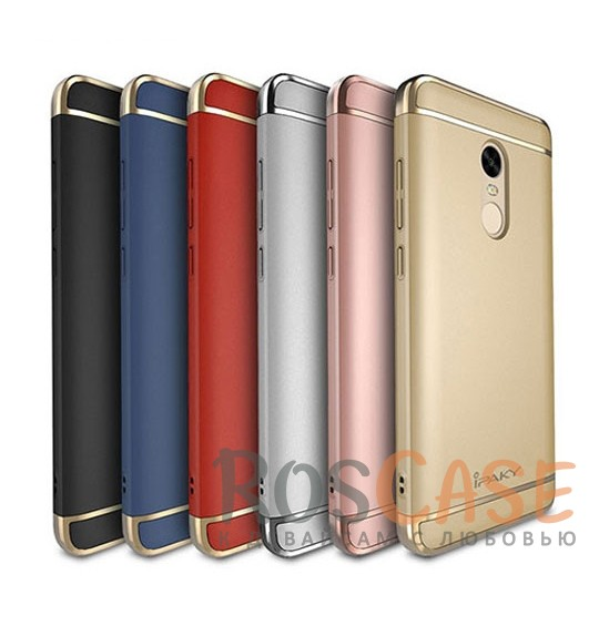 Чехол iPaky Joint Series для Xiaomi Redmi Note 4Описание:производитель - iPaky;совместим с Xiaomi Redmi Note 4;материал: термополиуретан, поликарбонат;форма: накладка на заднюю панель.Особенности:эластичный;матовый;ультратонкий;надежная фиксация.<br><br>Тип: Чехол<br>Бренд: Epik<br>Материал: TPU