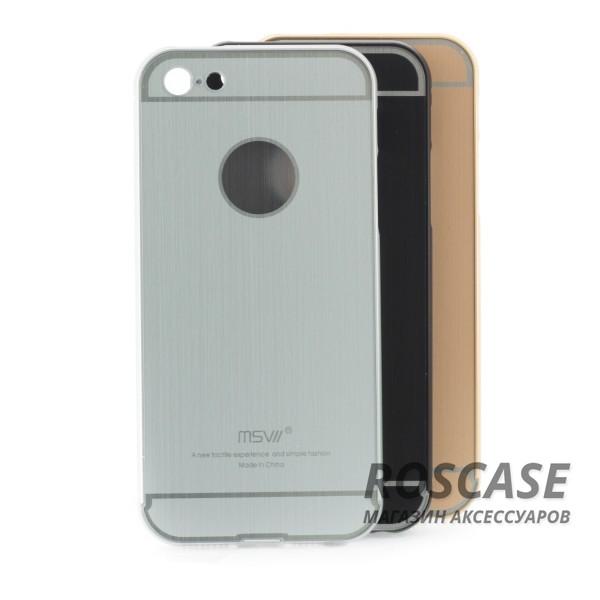 Металлический бампер с акриловой вставкой Msvii для Apple iPhone 5 (+стекло на экран)Описание:бренд Msvii;сделан для защиты Apple iPhone 5;материалы: металл, поликарбонат;тип чехла: бампер со вставкой.Особенности:ультратонкий дизайн - 1,8 мм;защита от механических повреждений;узор вставки - шлифованный металл;предусмотрены функциональные вырезы;легко устанавливается;стекло на экран в комплекте (закругленные грани 2.5D, олеофобное покрытие).<br><br>Тип: Чехол<br>Бренд: Epik<br>Материал: Металл