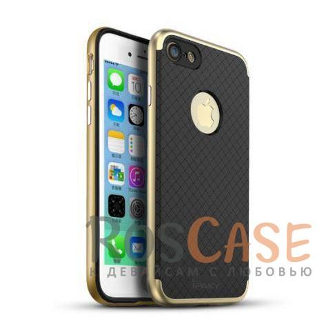 Чехол iPaky TPU+PC для Apple iPhone 7 (4.7) (Черный / Золотой)Описание:производитель - iPaky;совместим с Apple iPhone 7 (4.7);материал: термополиуретан, поликарбонат;форма: накладка на заднюю панель.Особенности:эластичный;рельефная поверхность;прочная окантовка;ультратонкий;надежная фиксация.<br><br>Тип: Чехол<br>Бренд: Epik<br>Материал: TPU