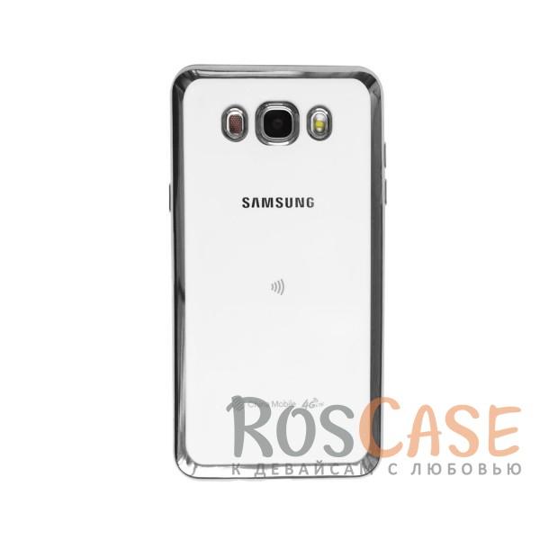 Прозрачный силиконовый чехол для Samsung J710F Galaxy J7 (2016) с глянцевой окантовкой (Серебряный)Описание:материал - силикон;совместим с Samsung J710F Galaxy J7 (2016);тип - накладка.Особенности:прозрачный;глянцевая окантовка;все вырезы предусмотрены;защищает от царапин и потертостей;тонкий дизайн;плотно облегает корпус.<br><br>Тип: Чехол<br>Бренд: Epik<br>Материал: TPU