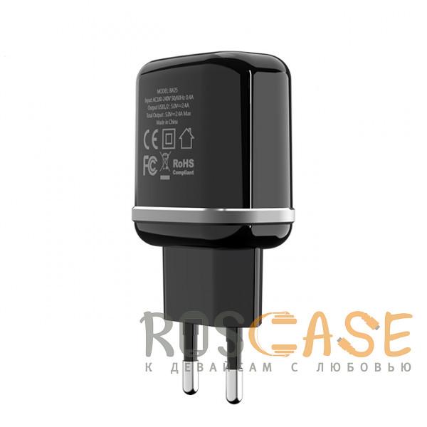Фотография Черный Borofone BA25A | Сетевое зарядное устройство для телефона 2USB / 2.4A