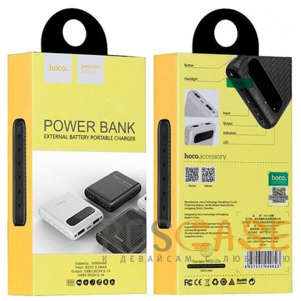 Изображение Черный HOCO B20 | Портативное зарядное устройство Power Bank с двумя выходами USB и экраном (10000 mAh)