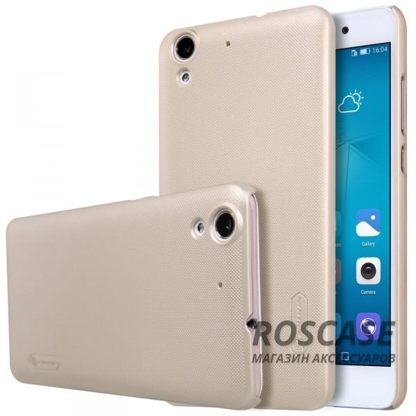 Матовый чехол для Huawei Y6 II (+ пленка) (Золотой)Описание:бренд:&amp;nbsp;Nillkin;разработан для Honor 5A / Y6 II;материал: поликарбонат;тип: накладка.Особенности:не скользит в руках благодаря рельефной поверхности;защищает от повреждений;прочный и долговечный;легко устанавливается и снимается;пленка для защиты экрана в комплекте.<br><br>Тип: Чехол<br>Бренд: Nillkin<br>Материал: Поликарбонат