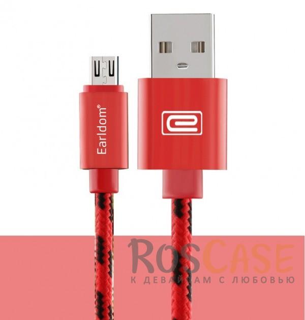 Дата кабель microUSB плетеный Earldom (1m) с клипсой (Красный)Описание:бренд  -  Earldom;материал  -  TPE, нейлон;совместим с устройствами с разъемом microUSB;тип  -  кабель для синхронизации и зарядки.&amp;nbsp;Особенности:плетеная оплетка;разъемы: USB, microUSB;длина  -  1 метр;прочный;гибкий;ремешок-клипса;быстрая скорость передачи данных.&amp;nbsp;<br><br>Тип: USB кабель/адаптер<br>Бренд: Epik