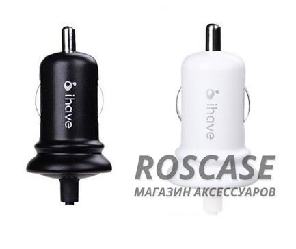 АЗУ IHAVE Glim для Apple lightning (2,4 А)Описание:производитель&amp;nbsp; - &amp;nbsp;IHAVE;выполнен из пластика;тип&amp;nbsp; - &amp;nbsp;АЗУ;совместимость - девайсы Apple с разъемом lightning.Особенности:разъем - lightning;заряд аккумулятора гаджета от прикуривателя;защита от короткого замыкания;вход - 10-18V;выход -&amp;nbsp;DC 5V/2.4A;компактные размеры.<br><br>Тип: Автозарядка<br>Бренд: IHAVE