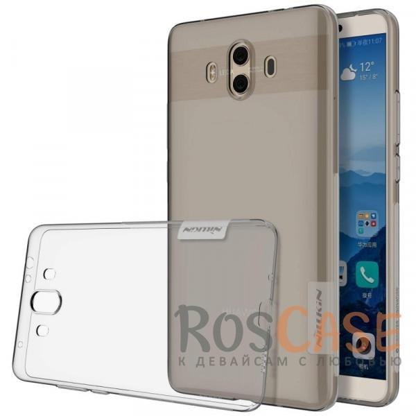 Мягкий прозрачный силиконовый чехол Nillkin Nature для Huawei Mate 10 (Серый (прозрачный))Описание:совместимость: Huawei Mate 10;материал: термополиуретан;тип: накладка;ультратонкий дизайн;прозрачный корпус;не скользит в руках;защищает от механических повреждений.<br><br>Тип: Чехол<br>Бренд: Nillkin<br>Материал: TPU