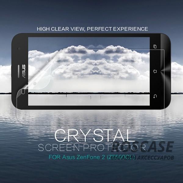 Прозрачная глянцевая защитная пленка на экран с гладким пылеотталкивающим покрытием для Asus Zenfone 2 (ZE500CL) (Анти-отпечатки)Описание:бренд:&amp;nbsp;Nillkin;разработана для Asus Zenfone 2 (ZE500CL);материал: полимер;тип: защитная пленка.&amp;nbsp;Особенности:имеет все функциональные вырезы;прозрачная;анти-отпечатки;не влияет на чувствительность сенсора;защита от потертостей и царапин;не оставляет следов на экране при удалении;ультратонкая.<br><br>Тип: Защитная пленка<br>Бренд: Nillkin