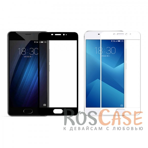 Прочное защитное стекло на весь экран Silk Screen с закругленными срезами 2,5D и олеофобным покрытием для Meizu M5 NoteОписание:разработано для Meizu M5 Note;в наличии все функциональные вырезы;защищает от царапин и ударов;высокая прочность 9H;ультратонкое - 0,3 мм;цветная рамка;прозрачное;не влияет на чувствительность сенсора;покрытие анти-отпечатки.<br><br>Тип: Защитное стекло<br>Бренд: Epik