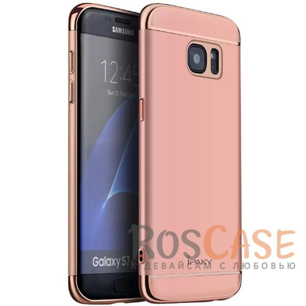 Изящный чехол iPaky (original) Joint с глянцевой вставкой цвета металлик для Samsung G935F Galaxy S7 Edge (Розовый)Описание:производитель - iPaky;совместим с Samsung G935F Galaxy S7 Edge;материал: термополиуретан, поликарбонат;форма: накладка на заднюю панель.Особенности:эластичный;матовый;ультратонкий;надежная фиксация.<br><br>Тип: Чехол<br>Бренд: iPaky<br>Материал: TPU