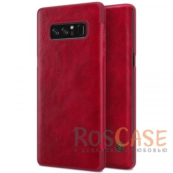 Чехол-книжка Nillkin Qin из натуральной кожи для Samsung Galaxy Note 8 (Красный)Описание:бренд&amp;nbsp;Nillkin;разработан для Samsung Galaxy Note 8;материалы: натуральная кожа, поликарбонат;защищает гаджет со всех сторон;на аксессуаре не заметны отпечатки пальцев;карман для визиток;предусмотрены все необходимые вырезы;тонкий дизайн не увеличивает габариты девайса;тип: чехол-книжка.<br><br>Тип: Чехол<br>Бренд: Nillkin<br>Материал: Натуральная кожа
