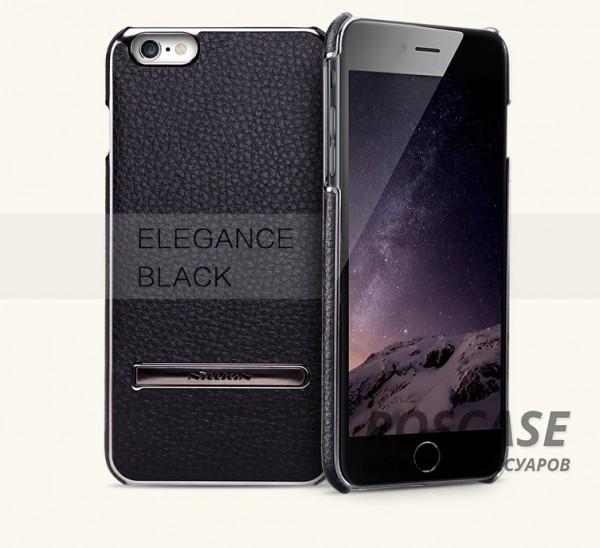 Кожаная накладка с подставкой Nillkin M-Jarl Series для Apple iPhone 6/6s (4.7) (Черный)Описание:производитель  -  Nillkin;разработан для Apple iPhone 6/6s (4.7);материалы  -  искусственная кожа, металл;тип  -  накладка.&amp;nbsp;Особенности:элегантный дизайн;в наличии функциональные вырезы;не видны отпечатки пальцев;металлическая окантовка;защищает от царапин и падений;функция подставки.<br><br>Тип: Чехол<br>Бренд: Nillkin<br>Материал: Искусственная кожа