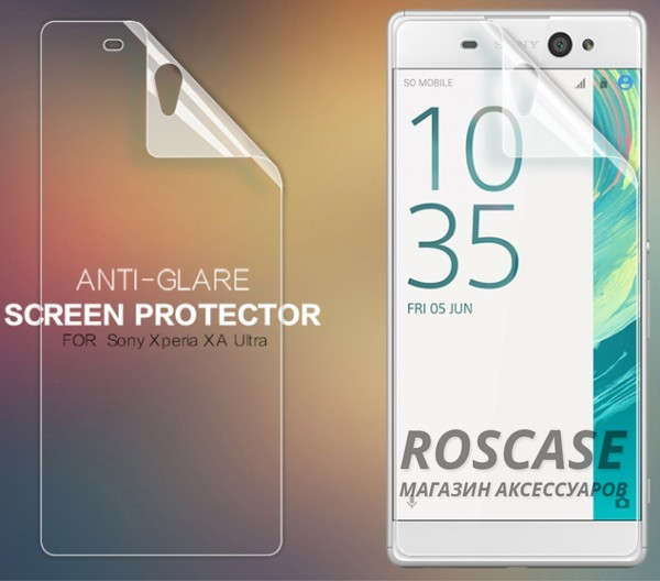 Защитная пленка Nillkin для Sony Xperia XA Ultra Dual (Матовая)Описание:бренд:&amp;nbsp;Nillkin;разработана для Sony Xperia XA Ultra Dual;материал: полимер;тип: защитная пленка.&amp;nbsp;Особенности:учитывает все особенности экрана;защищает от царапин и потертостей;функция анти-блик;обеспечивает приватность информации на дисплее;защищает от ультрафиолетового излучения;ультратонкая.<br><br>Тип: Защитная пленка<br>Бренд: Nillkin