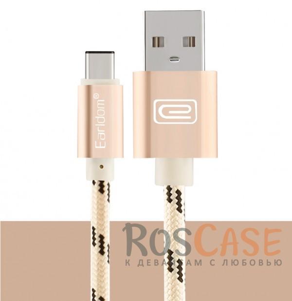 Дата кабель Type-C плетеный Earldom (1m) с клипсой (Золотой)Описание:бренд  -  Earldom;материал  -  TPE, нейлон;совместим с устройствами с разъемом Type-C;тип  -  кабель для синхронизации и зарядки.&amp;nbsp;Особенности:плетеная оплетка;разъемы: USB, Type-C;длина  -  1 метр;прочный;гибкий;ремешок-клипса;быстрая скорость передачи данных.&amp;nbsp;<br><br>Тип: USB кабель/адаптер<br>Бренд: Epik