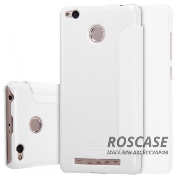 Кожаный чехол (книжка) Nillkin Sparkle Series для Xiaomi Redmi 3 Pro / Redmi 3s (Белый)Описание:бренд&amp;nbsp;Nillkin;создан для Xiaomi Redmi 3 Pro / Redmi 3s;материал: искусственная кожа, поликарбонат;тип: чехол-книжка.Особенности:не скользит в руках;защита от механических повреждений;не выгорает;блестящая поверхность;надежная фиксация.<br><br>Тип: Чехол<br>Бренд: Nillkin<br>Материал: Искусственная кожа