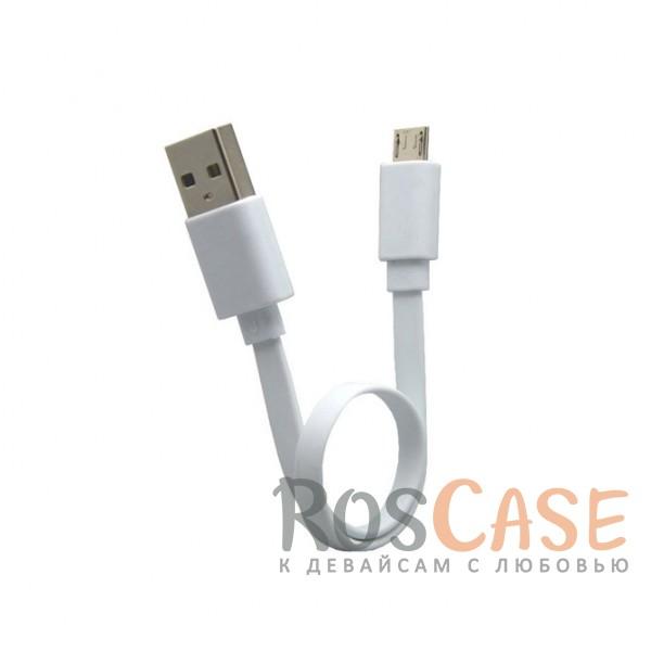 Кабель USB to microUSB (17см) (Белый)Описание:тип - дата-кабель;назначение: синхронизация и пополнение заряда батареи;длина - 17 сантиметров;плоский провод;совместим с&amp;nbsp;&amp;nbsp;устройствами с разъемом microUSB;<br><br>Тип: USB кабель/адаптер<br>Бренд: Epik