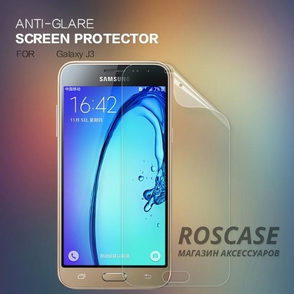 Защитная пленка Nillkin для Samsung J320F Galaxy J3 (2016)Описание:производитель:&amp;nbsp;Nillkin;совместимость: Samsung J320F Galaxy J3 (2016);материал: полимер;тип: матовая.&amp;nbsp;Особенности:устанавливается при помощи статического электричества;предотвращает появление бликов;не влияет на чувствительность сенсорных кнопок;свойство анти-отпечатки;не притягивает пыль.<br><br>Тип: Защитная пленка<br>Бренд: Tuff-Luv