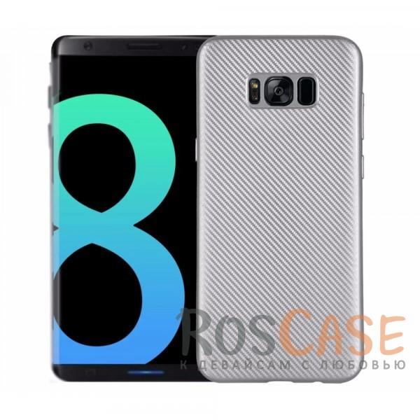 Матовый силиконовый чехол Origin Textured с текстурированной поверхностью под карбон для Samsung G950 Galaxy S8 (Серебряный)Описание:накладка предназначена для Samsung G950 Galaxy S8;материал - термополиуретан;покрытие имитирует текстуру карбона;защищает от ударов;на чехле не заметны отпечатки пальцев;накладка устойчива к появлению царапин;матовая фактура не скользит в руках;защита камеры от царапин;в наличии все вырезы.<br><br>Тип: Чехол<br>Бренд: Epik<br>Материал: TPU